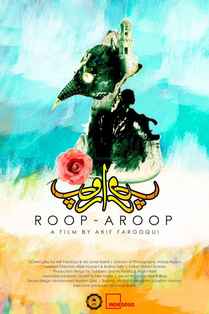 Roop Aroop Poster (2020)